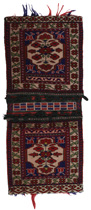 Turkaman - Saddle Bag